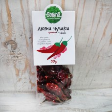 dried chilli peppers