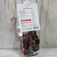 Dried chilli peppers back label